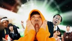 青森県の難解な方言でラップバトル!青森県観光PRムービー「ディス(り)カバリー青森!」が魅力満載!