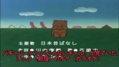 カラオケに欲しい!日本昔話のエンディングをギャル語で歌う動画